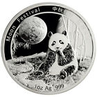 2016 China 1 oz. Proof Silver Panda - Moon Festival Medal In OGP SKU42892