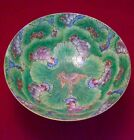 Antique Vintage Hand Painted Chinese Porcelain Bowl 8