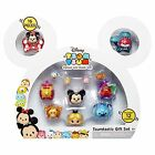 Disney Tsum Tsum 12 Vinyl Mini Figure Gift Set