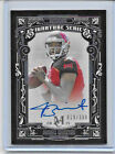 2015 Topps Museum Collection Football Cards - Review Added 48