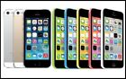 NEW Apple iPhone 5C GSM Unlocked in Original Box 8 16GB 32GB