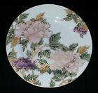 Fitz and Floyd - Cloisonne Peony White - Salad Plate 7 1/2