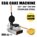 Electric Bubble Egg Cake Maker Oven Waffle Pan Kitchen Baker Machine Non Stick