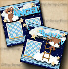 ANGEL BABY 2 premade scrapbook pages paper BOY GIRL layout DIGISCRAP A0021