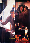Japan 1sh James Bond in A VIEW TO KILL (1985)