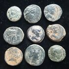 Bottom Left Authentic Ancient Greek Coin Group 1