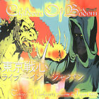 CHILDREN OF BODOM - TOKYO WARHEARTS: LIVE USED - VERY GOOD CD