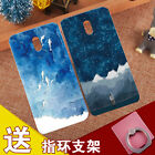 For Philips Lumia Nokia 3 5 Starry Sky Soft Cover Retro Fish Silicone Case