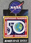 NASA EXPEDITION 50 MISSION PATCH Official Authentic SPACE 4in Made in USA si