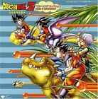 Dragon Ball Z - Dragon Ball Z-Best Song Collection [New CD] Japan - Im