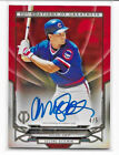 2016 TOPPS TRIBUTE RYNE SANDBERG RED REFRACTOR AUTO SIGNATURE ON CARD 4 5 RARE
