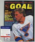 Brett Hull Cards, Rookie Cards and Autographed Memorabilia Guide 29