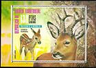 Equatorial Guinea 1976 Deers Animals Nature Wildlife Conservation m s MNH