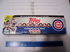 2008 TOPPS BASEBALL FACTORY SEALED HOBBY SET (660) PLUS 5 EXCLUSIVE CUBS PACK
