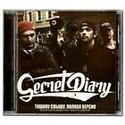 SECRET DIARY Tishiny Slyshu, Full Version (CD) Rapcore [Тишину Слышу]