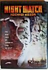 NIGHT WATCH Russian horror DVD fantastic visionary hell on earth apocalyptic war