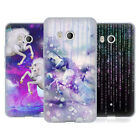 OFFICIAL HAROULITA ABSTRACT FANTASY SOFT GEL CASE FOR HTC PHONES 1