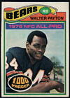1977 Topps Football - Pick A Player - Cards 201-400