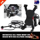 Universal 35 6 Phone GPS Levers Mount Holder with USB Charger for Motorcycle