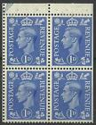 GB KGV1 BOOKLET PANE QB16 MINT