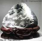 Chinese Dushan Jade Mountain Water Pine Tree Red-crowned Crane Landscape Statue