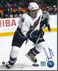 Alexander Ovechkin Card and Memorabilia Buying Guide 61
