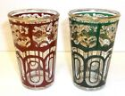 Vtg Fath Green Red Moroccan Tea Glasses Set of Two Hollywood Regency As Is