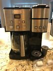 Cuisinart SS 15 Stainless Steel Center 12 Cups Coffeemaker And K Cup 2 in 1