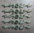Lot of 5 Vintage 1967 Shabby Chic / French Provincial Drawer Pull / Knob Backs