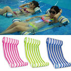 Summer Swimming Pool Toy Hammock Lounge Inflatable Water Floating Bed Mat +Pump