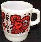 Vtg Anchor Hocking Fire King D Handle Coffee Cup Mug Zodiac Aries Ram