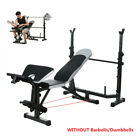 Weight Lifting Bench Set Fitness Barbell Squat Exercise Train Home Gym Equipment
