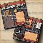 DISNEY THE HOLLYWOOD TOWER of terror HOTEL 2 premade scrapbook pages DIGISCRAP