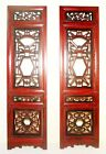 Antique Chinese Screen Panels (2865)(Pair); Cunninghamia Wood, Circa 1800-1849