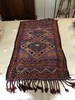 VINTAGE HAND MADE WOVEN ISLAMIC WOOL PRAYER RUG WITH FRINGE 34