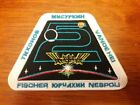 Original NASA ISS Station Expedition 52 Crew Mission Early Version Space Patch