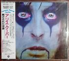 ALICE COOPER From The Inside CD WPCR3496 1-press! (Japan) RARE Like NEW
