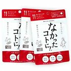 Japan Health and Beauty - In diet supplements never been things! (120 grain inpu