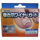 Medical Equipment Ingrown Toenail Fixer Shape Memory Wire Japan With Tracking