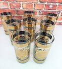 Vtg. Set of 8 Drinking Glasses with Gold Design 50's 60's Mid Century