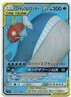Law of Cards: Pokemon v. Pokellector Case Might End Soon 10
