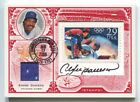 Andre Dawson Cards, Rookie Card and Autographed Memorabilia Guide 17