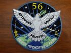Official NASA ISS Expedition 56 Crew Mission Version Epps Space Patch