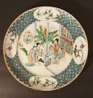 Antique /Vintage Chinese  Hand Painted Plate  Gold Painted edges - 8-5/16