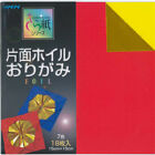Japanese Origami Paper 6 15cm Double Sided Foil Dahlia Kit 18 Sheets 7 Colors