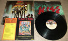 Kiss Love Gun LP record w Army merch insert Christine Sixteen Casablanca 1977