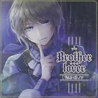[CD] Brother lover Vol.2 Otouto: Noah NEW from Japan