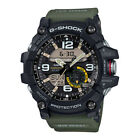 Casio Men's 'G SHOCK' Quartz Resin and Stainless Steel Watch (Green)
