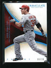 2014 Panini Immaculate Baseball Cards 4