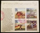 US Used 2438 25c 20th UPU Congress Imperf Sheet of 4 Lovely CDS Cancel